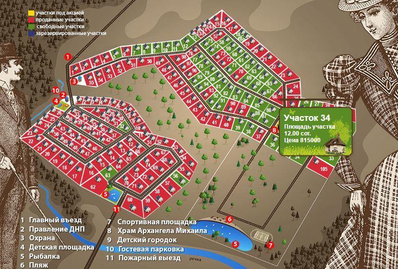 """КП """"Князево"""" генплан №1"""