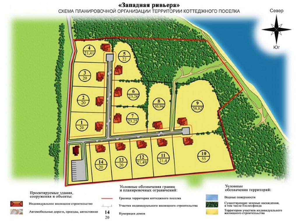 КП «Западная Ривьера» (Ламишино парк) генплан №1
