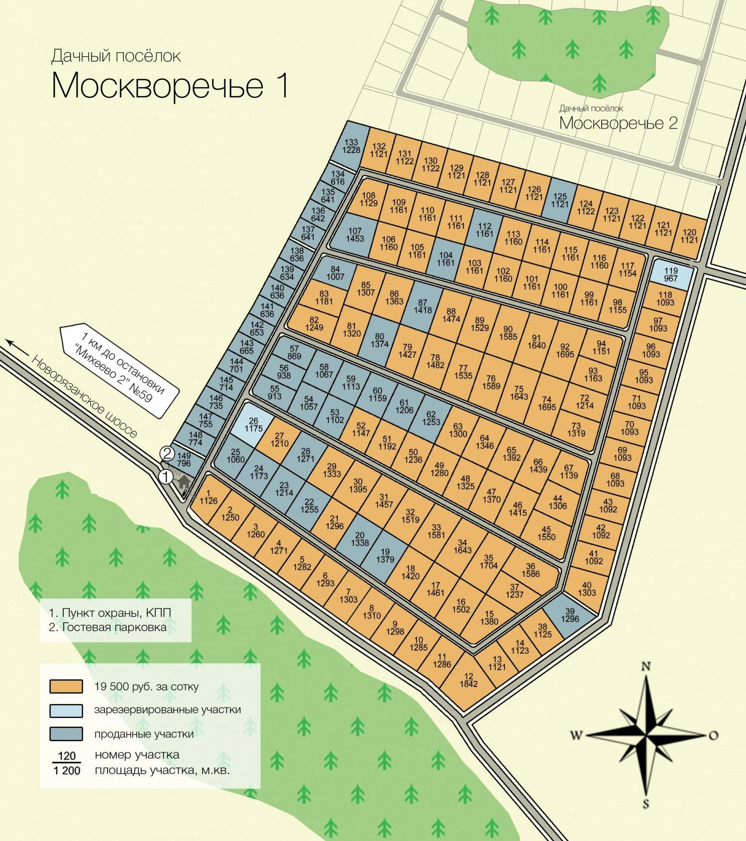 """КП """"Москворечье"""" генплан №1"""