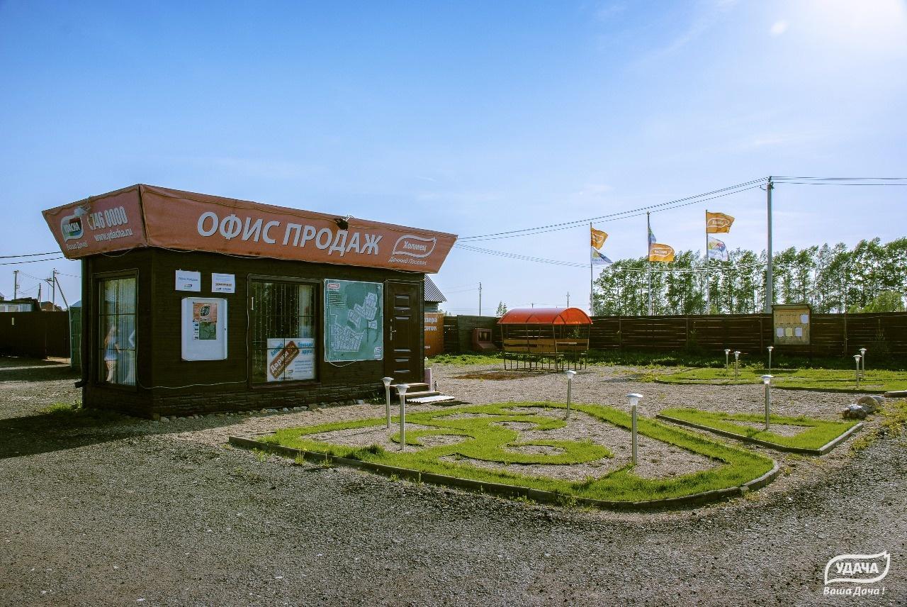 Коттеджный посёлок  «Холмец» по адресу Московская обл, Шаховской р-н, Середа с в 116.4км от МКАД предложения по цене от 250 000 руб.