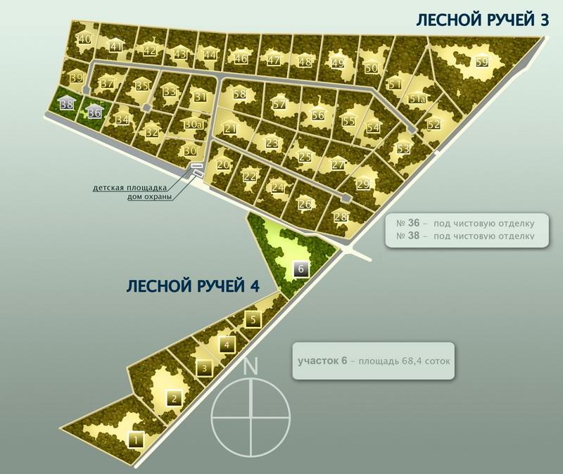 Коттеджный поселок «Лесной ручей-3» генплан №1