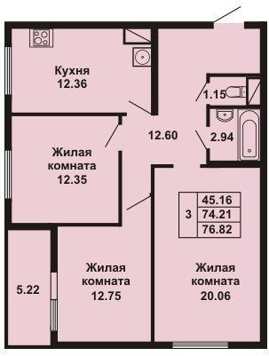 Планировки корпус 1